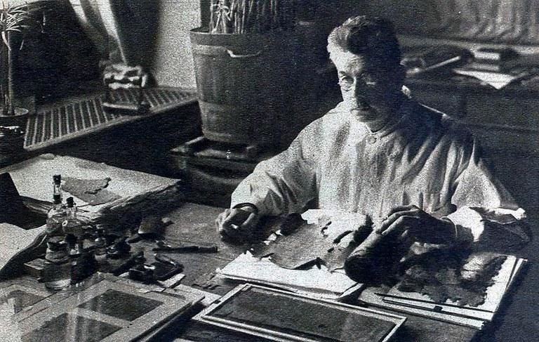 Hugo Ibscher